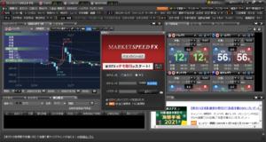 マーケットスピードFXのログイン画面