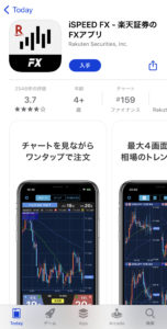 App StoreのiSPEED FX画面